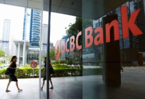 OCBC seeks more environmentally-friendly projects to maintain green lead in S-E Asia