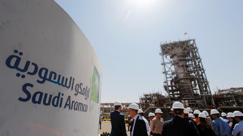 Russia-China Investment Fund to seek for Chinese investors for Saudi Aramco IPO