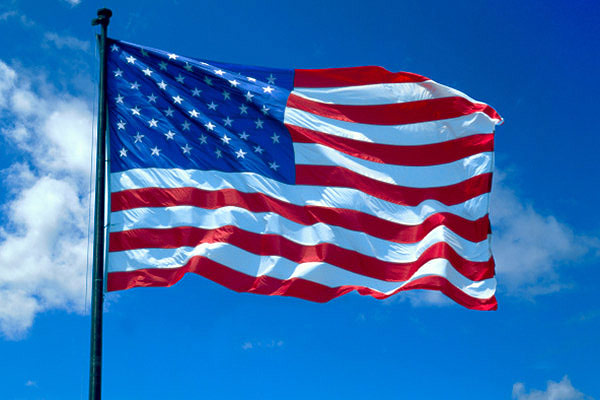 U.S. Bans Iranian Investors' Visas